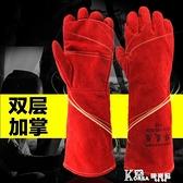 隔熱手套 牛皮電焊手套雙層加長加厚勞保防咬防燙隔熱防火星耐磨焊工焊接
