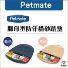 美國Petmate〔腳印型防汙貓砂踏墊,兩色〕335元