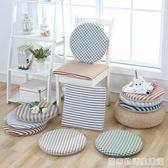 布藝圓形坐墊加厚椅子墊榻榻米藤椅墊家用日式良品記憶棉學生坐墊  居家物語