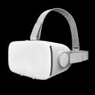 VR眼鏡 暴風魔鏡S1輕輕版 頭戴式一體機vr眼鏡虛擬現實游戲電影ar頭盔 8號店WJ