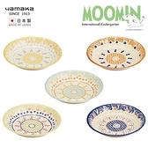 【SAS】【日本製】yamaka MOOMIN 嚕嚕米 家族北歐風版 陶瓷盤子 / 餐盤 5入套組