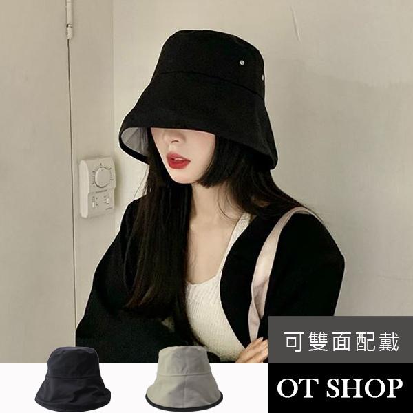 雙面配戴漁夫帽