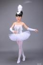 兒童芭蕾舞裙演出服小天鵝舞蹈裙女童白紗裙芭蕾錶演服蓬蓬裙
