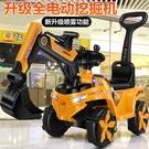 大款兒童電動挖機可坐可騎大號電動玩具車挖土機滑行男女海工程車 快速出貨