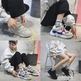 運動鞋女韓版夏新款學生ulzzang原宿風百搭老爹鞋女  朵拉朵衣櫥