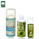 【綠森林】芬多精清潔液500ml+芬多精即效清淨噴霧罐300ml+芬多精隨身噴霧瓶120ml