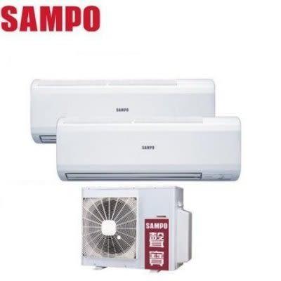 SAMPO聲寶 3-5坪/ 4-6坪 變頻分離一對二冷氣 AU-QC52DC2/AM-QC22DC+AM-QC36DC【南霸天電器百貨】