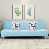 布藝沙發小戶型折疊沙發床兩用客廳簡易出租房歐美式多功能 IP2138【棉花糖伊人】