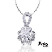 蘇菲亞 SOPHIA - 幸福捧花0.30克拉F/VVS1 3EX 八心八箭鑽石項鍊