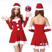 (八八折搶先購)圣誕節服裝成人女生兔女郎性感cos可愛圣誕老人冬衣服ds演出服裝
