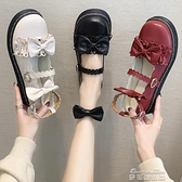 娃娃鞋梅露露原創Lolita鞋子果泡甜心圓頭學生單鞋洛麗塔jk制服小皮鞋女 麥琪精品屋