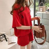 運動套裝 女夏季2019新款韓版時尚跑步服顯瘦休閒寬鬆短褲兩件套潮 FR9870『俏美人大尺碼』