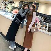 中大尺碼 高領上衣+V領繫肩背心裙 兩件式套裝~共兩色 - 適XL~4L《 67295 》CC-GIRL