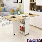 折疊餐桌家用小戶型長方形簡約易多功能可伸縮移動吃飯桌子4人 WJ百分百