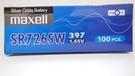 全館免運費【電池天地】MAXELL日本製 手錶電池 鈕扣電池  M397 SR726SW  100顆