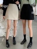 A字裙 黑色半身裙秋冬女新款網紅百搭韓版高腰顯瘦A字包臀短裙