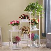 花架落地式花架子多層室內特價省空間陽台客廳綠蘿花盆架現代簡約HM 衣櫥の秘密