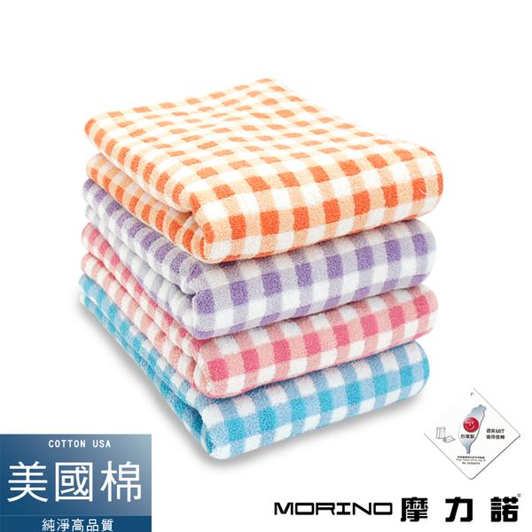 【MORINO摩力諾】美國棉抗菌消臭方格漸層浴巾