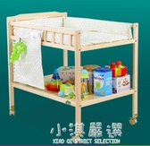 嬰兒尿布台多功能撫觸台寶寶洗澡台收納換衣台整理儲物台CY『小淇嚴選』