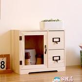 收納櫃 小資納 桌面收納盒帶門抽屜式實木辦公室書桌置物架 化妝品收納盒 8號店