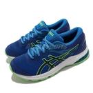 Asics 慢跑鞋 GT-1000 10...