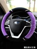 吉利帝豪GS/GL新遠景X3/X6/SUV/s1博瑞GE博越D型專用方向盤套冬季  圖拉斯3C百貨