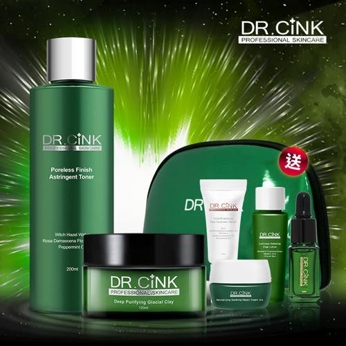 DR.CINK達特聖克 毛孔隱形大地泥膜組【BG Shop】收斂水+泥膜+綠化妝包組