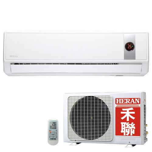 禾聯 HERAN 單冷 定頻 一對一 分離式冷氣 HI-28G / HO-283S