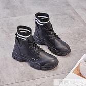2020新款秋季ins潮馬丁靴女鞋秋冬顯腳小瘦瘦春秋單靴短靴英倫風 夏季新品