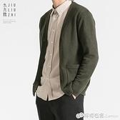 九六致秋季外搭開衫男 日系復古針織衫外套 男士外穿毛衣薄款線衣 雙十二全館免運