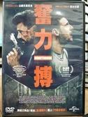 挖寶二手片-P20-042-正版DVD-電影【奮力一搏】-傑米貝爾 法蘭克葛里洛(直購價)