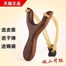 [超豐國際]紅木彈弓 軟彈弓玩具 熊出沒...