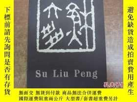 二手書博民逛書店極罕罕見《蘇六朋 Su Liu Peng(香港大會堂美術博物館展