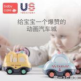 babycare兒童玩具車 男孩慣性小汽車工程車1-2-3周歲寶寶益智玩具【帝一3C旗艦】YTL