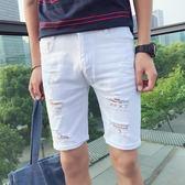 夏季原宿風貓須毛邊破洞牛仔短褲男修身做舊潮流 JD1455 【男人與流行】