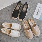 漁夫鞋 夏季漁夫鞋女平底老北京布鞋網面透氣蕾絲一腳蹬懶人鞋孕婦鞋 瑪麗蘇