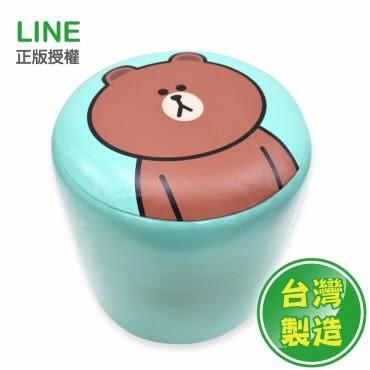 LINE FRIENDS BROWN 熊大 經典圓皮椅(正版授權台灣製)