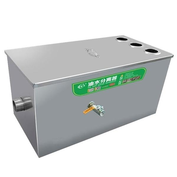 【台灣現貨】創享佳(XLJ型)油水分離器 不鏽鋼 餐飲 小型飯店 油水 污水 隔油池 - 多規格選項igo
