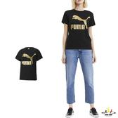 Puma Classics 女 黑金 短袖 運動短袖 T恤 流行系列 運動上衣 短T 休閒 上衣 59761861