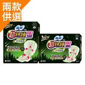 SOFY 蘇菲 超熟睡 草本抑菌超薄衛生棉 28cm/35cm【BG Shop】2款可選