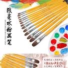 黃桿水粉筆套裝單支美術用水彩油畫筆顏料筆丙烯畫刷學生美術專用套裝LXY3729【Rose中大尺碼】