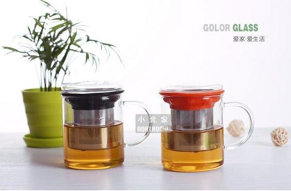耐熱 不鏽鋼濾網茶杯 2色可選