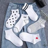 白襪子女短襪淺口白色純棉中筒襪短筒船襪【邻家小鎮】