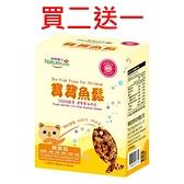 (6/21前,一次買2盒再加送同商品1盒)寶寶魚鬆(5gX10包)【納強衛士】