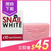 泰國 Snail White 蝸牛原液10倍煥白保濕潔面皂(70g)【小三美日】原價$49