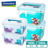 【Glasslock】強化玻璃微波手提保鮮盒-手提四入組