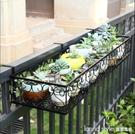 陽台花架掛式鐵藝花架護欄花盆架窗台多肉欄桿花架子多層室內  YDL
