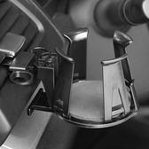 車載水杯架汽車用空調出風口杯架固定茶杯托多功能煙灰缸飲料支架【木雅衣族】