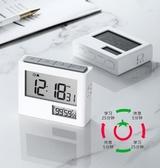 定時鬧鐘 日本計時器番小茄時間管理器考研廚房定時靜音鬧鐘提醒器學生做題 交換禮物
