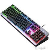 有線鍵盤 鍵盤有線靜音機械手感鍵盤游戲電競臺式電腦筆記本外接鍵盤YYJ 青山市集